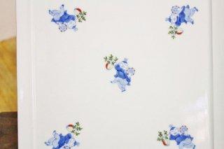 有田焼 ヤマト陶磁器 飾平皿/送料別B  サイズ/現代物/●00124