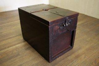 古い木味のアンティーク銭函 明治時代 古録展  送料別   D サイズ 中古 品番S7573