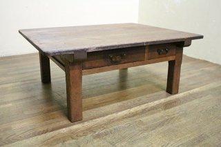 指し物作りの頑丈なローテーブル アンティーク文机 大正時代 古録展  送料別  Gサイズ 中古 品番F18422