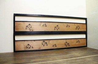 古民家から出た 可愛いデザインの桐造り欄間2枚セット 昭和初期 古録展  送料別  Iサイズ 中古 品番K15282