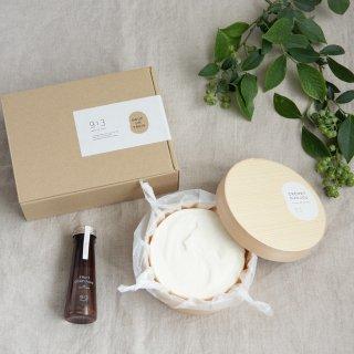 豆乳発酵クリームのクレメダンジュ&ブルーベリーコンフィチュール *ギフトボックス入り