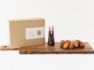 大豆粉のグルテンフリーフィナンシェと無添加フルーツソース(ラズベリー )*ギフトボックス入
