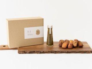 大豆粉のグルテンフリーフィナンシェと無添加フルーツソース(キウイ)*ギフトボックス入