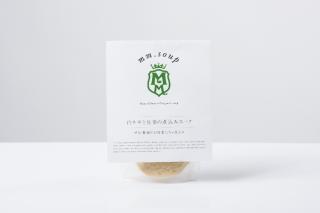 エムエム・スープ 白ネギと生姜の煮込みスープ 単品