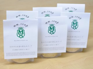 エムエム・スープ 白ネギと生姜の煮込みスープ[6個セット]