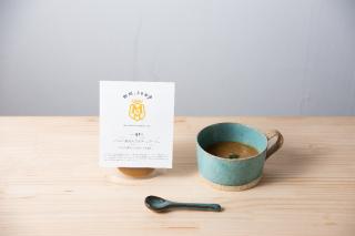 エムエム・スープ カリースパイスとパプリカのスープ[6個セット]