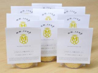 エムエム・スープ とうもろこしの贅沢ポタージュ[9個セット]