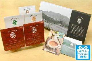 WEB限定 ふく福スープ入り5個ギフトセット【送料別】マーゼルマーゼル maazel maazel
