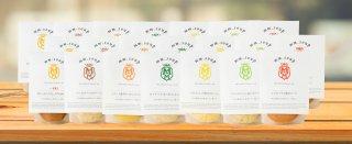野菜34種&米こうじ入り 選べるスープ21個セット【内税・送料無料】マーゼルマーゼル maazel maazel