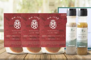 WEB限定 ふく福スープ&ドレッシング入りギフトセット【内税・送料無料】マーゼルマーゼル maazel maazel