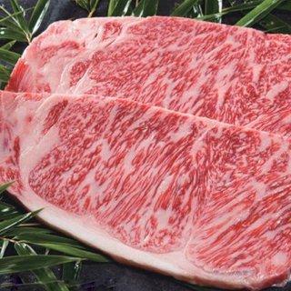 氷見和牛 サーロインステーキ 300g(150g×2枚)
