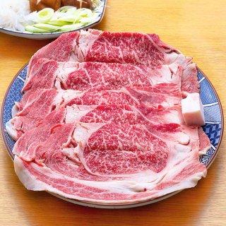 氷見和牛 特上ロース すきしゃぶ用(450g)