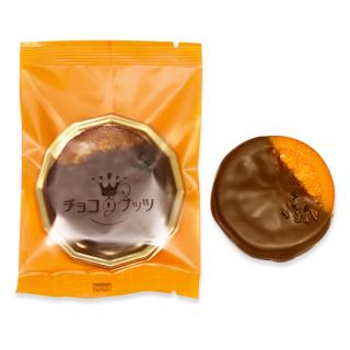 バレンシア1枚 <br> ガーナミルクチョコレート40%