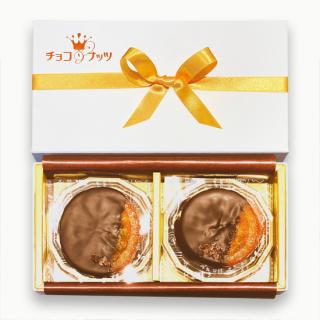 バレンシア4枚 <br> ガーナミルクチョコレート40%