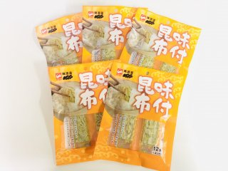 味付昆布 (12束) 5袋