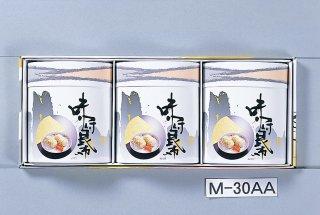 昆布逸品詰合せ M-30AA 【味付昆布20袋×3缶】
