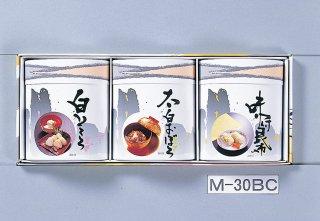 昆布逸品詰合せ M-30BC 【白とろろ×1缶、太白おぼろ×1缶、味付昆布×1缶】