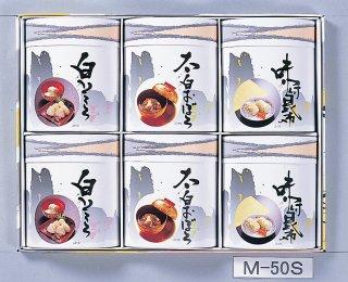 昆布逸品詰合せ M-50S 【白とろろ×2缶、太白おぼろ×2缶、味付昆布×2缶】