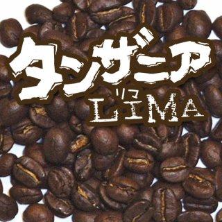 タンザニア LIMA/100g