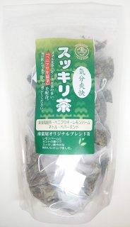 スッキリ茶 / 2.5g × 30個