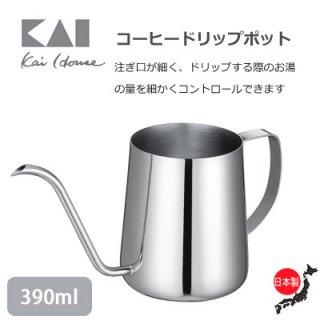 貝印 KaiHouse Select コーヒードリップポット 390ml