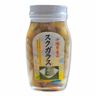 沖縄県産品 スクガラス 120g
