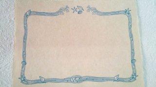 琉球紙の賞状用紙(B4サイズ)