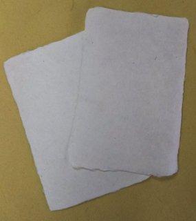 手漉き和紙はがき(青雁皮紙)