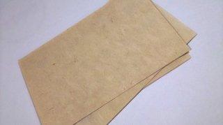 青雁皮紙の名刺