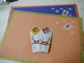 月桃紙のランチョンマット