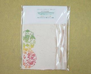 グリーティングカード[花毬]