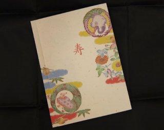 レセプションカード手作りキット-紅型鶴亀