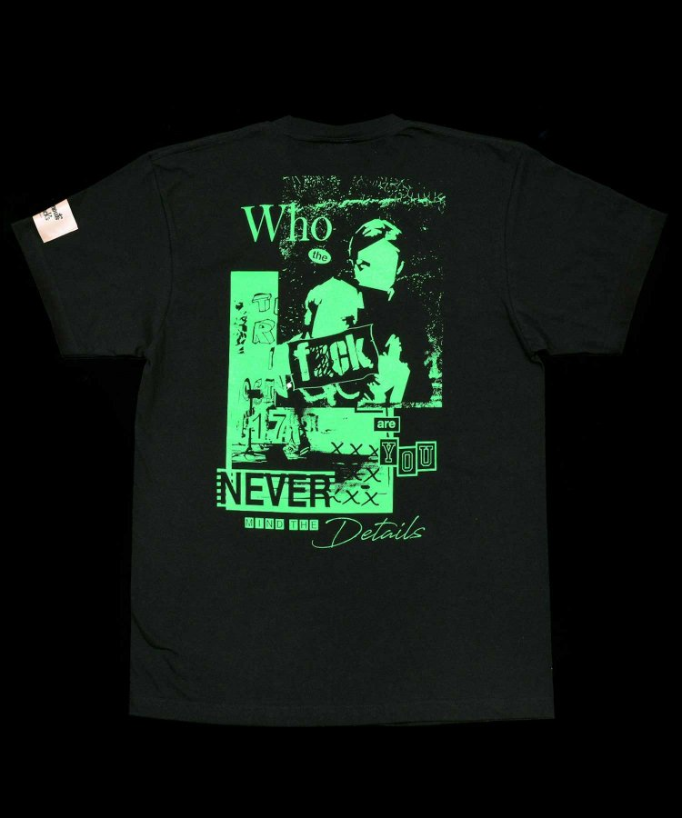 NEVER MIND T-SHIRT / GREEN