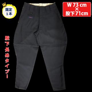 富士姿 サージ(ネイビー/サイズ:W73・股下71)