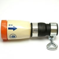 《特別価格》A04器具栓用ガスI型ソケットsocket