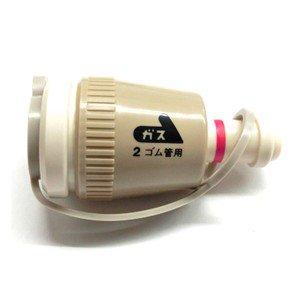 《特別価格》A01ゴム管ソケットsocket-a01