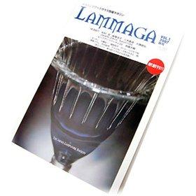 季刊ランプワークガラス情報マガジン(「LAMMAGA」vol.1)lammaga01