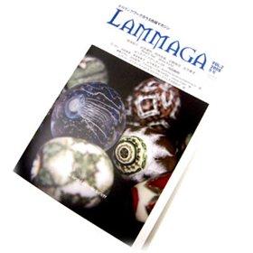 季刊ランプワークガラス情報マガジン(「LAMMAGA」vol.2)lammaga02