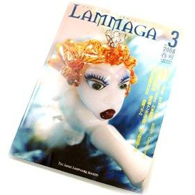 季刊ランプワークガラス情報マガジン(「LAMMAGA」vol.3)lammaga03