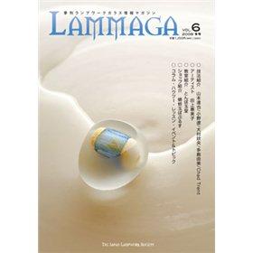 季刊ランプワークガラス情報マガジン(「LAMMAGA」vol.6)lammaga06