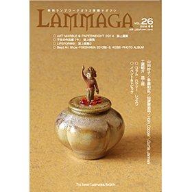 季刊ランプワークガラス情報マガジン(「LAMMAGA」vol.26)lammaga26