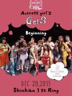 パンフレット・ACT3