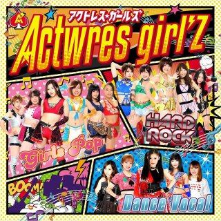 Actwres girl'Z・CDアルバム