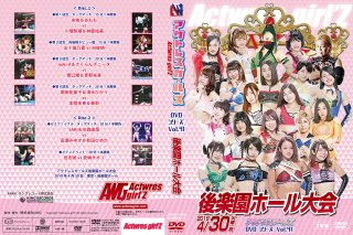 アクトレスガールズ・DVDシリーズ Vol.41