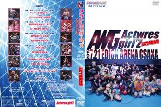 アクトレスガールズ・DVDシリーズ Vol.50