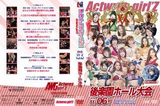 アクトレスガールズ・DVDシリーズ Vol.62