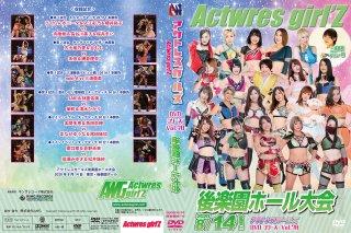 アクトレスガールズ・DVDシリーズ Vol.78