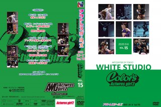 アクトレスガールズ・DVDシリーズ Vol.79