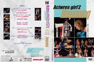 アクトレスガールズ・DVDシリーズ Vol.80