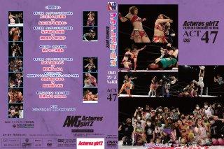 アクトレスガールズ・DVDシリーズ Vol.81
